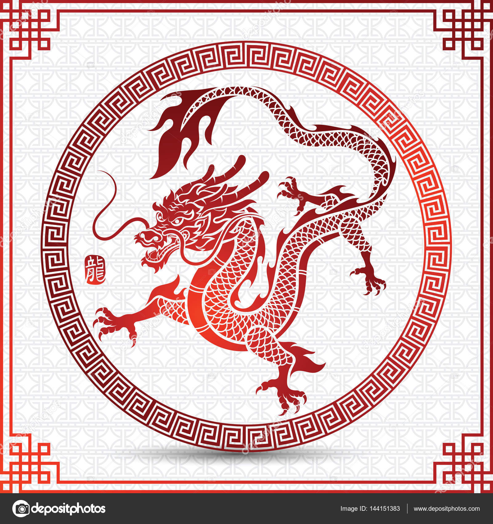 Chinese dragon vector stock vector 10comeback 144151383 for Chinese vector