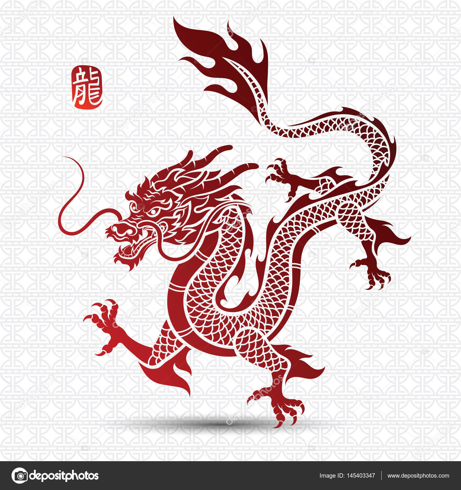 chinese dragon vector stock vector 10comeback 145403347 rh depositphotos com chinese dragon vector art chinese dragon vector free download