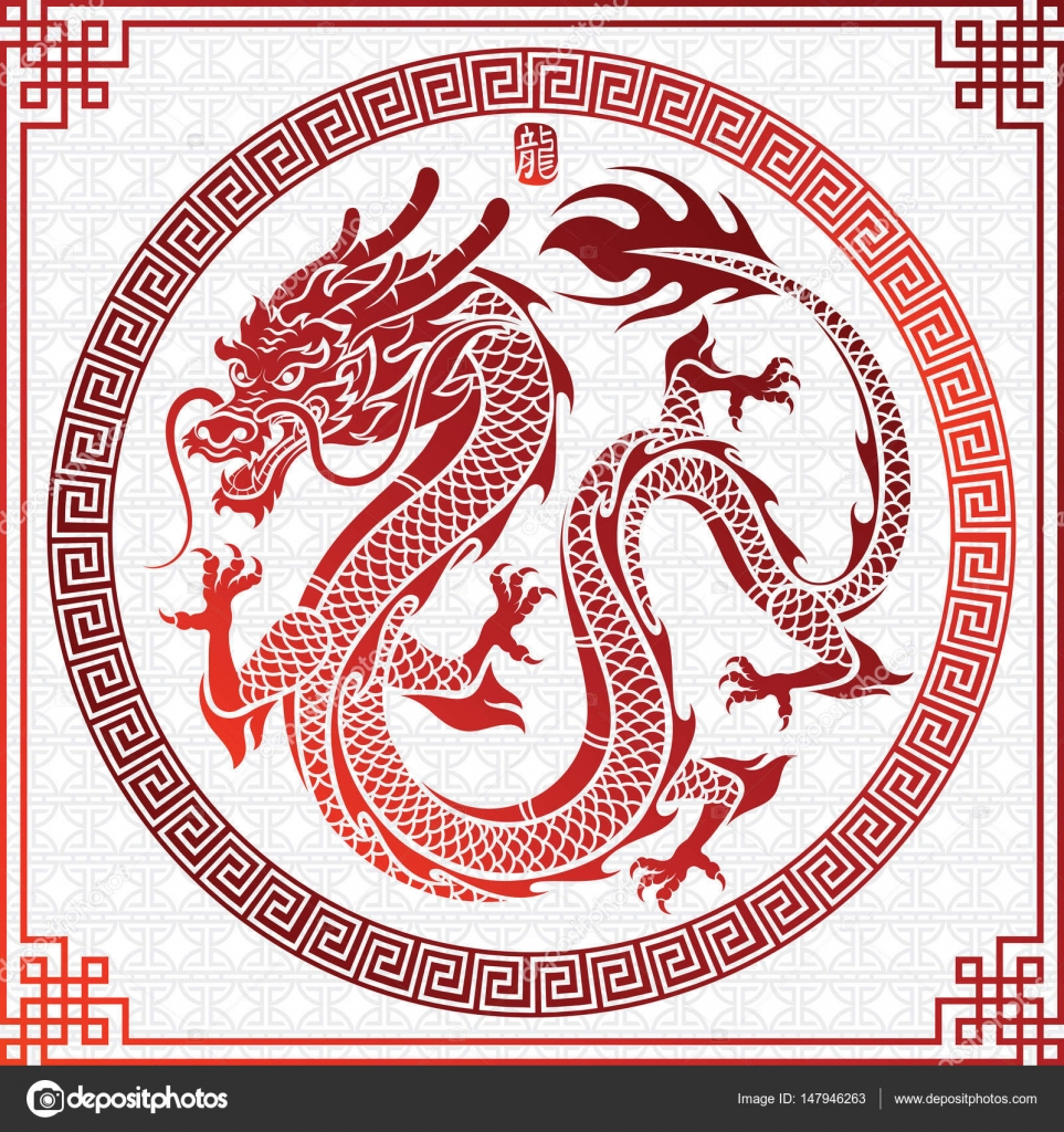 Vector iconic dragon tribal tattoo vector stock for Chinese vector