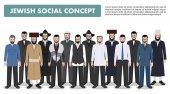 Családi és szociális koncepciót. Csoport felnőttek zsidó férfi állt össze a különböző hagyományos ruhákat lapos stílusban. Izrael az emberek. Különbségek izraeliek a nemzeti ruhában. Vektoros illusztráció.