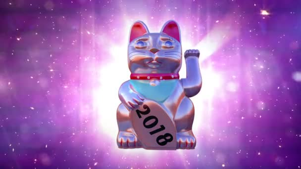 Új év 2018 Loopable animáció