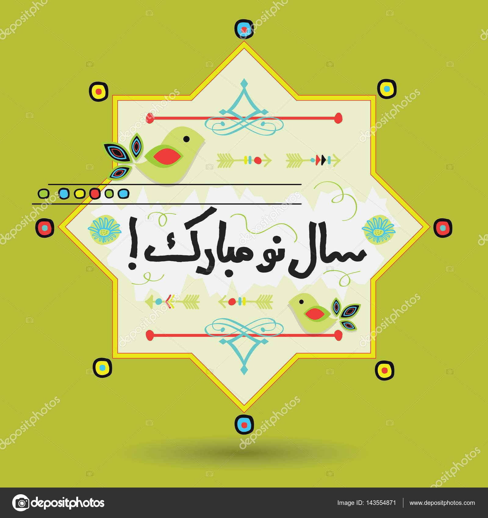 Abstract green happy persian new year message in language farsi abstract green happy persian new year message in language farsi emblem with colorful birds decoration kristyandbryce Gallery