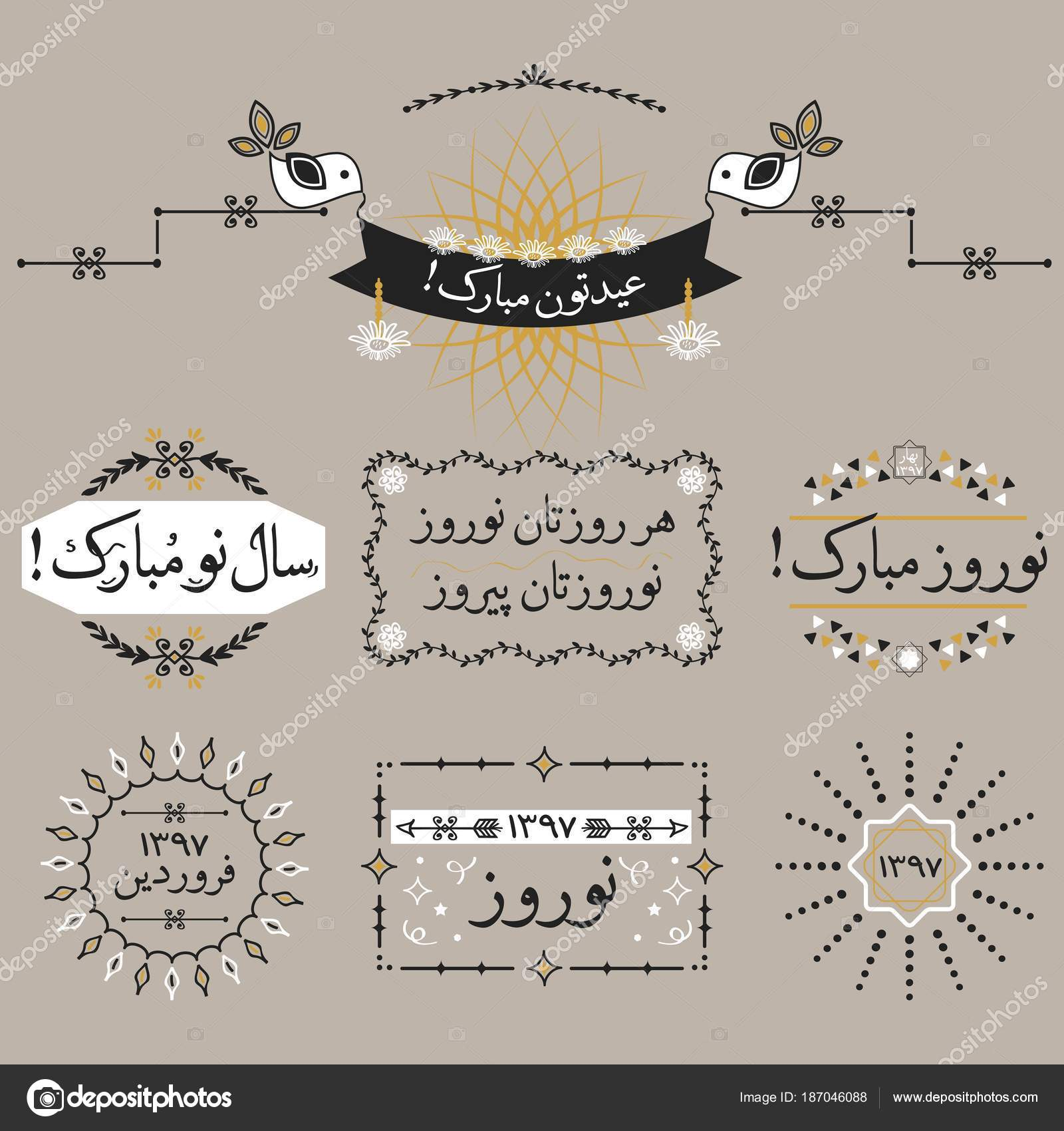 Black white happy persian new year greetings banners language black and white happy persian new year greetings banners in language farsi icons set on gray background vector by pelikanz kristyandbryce Gallery