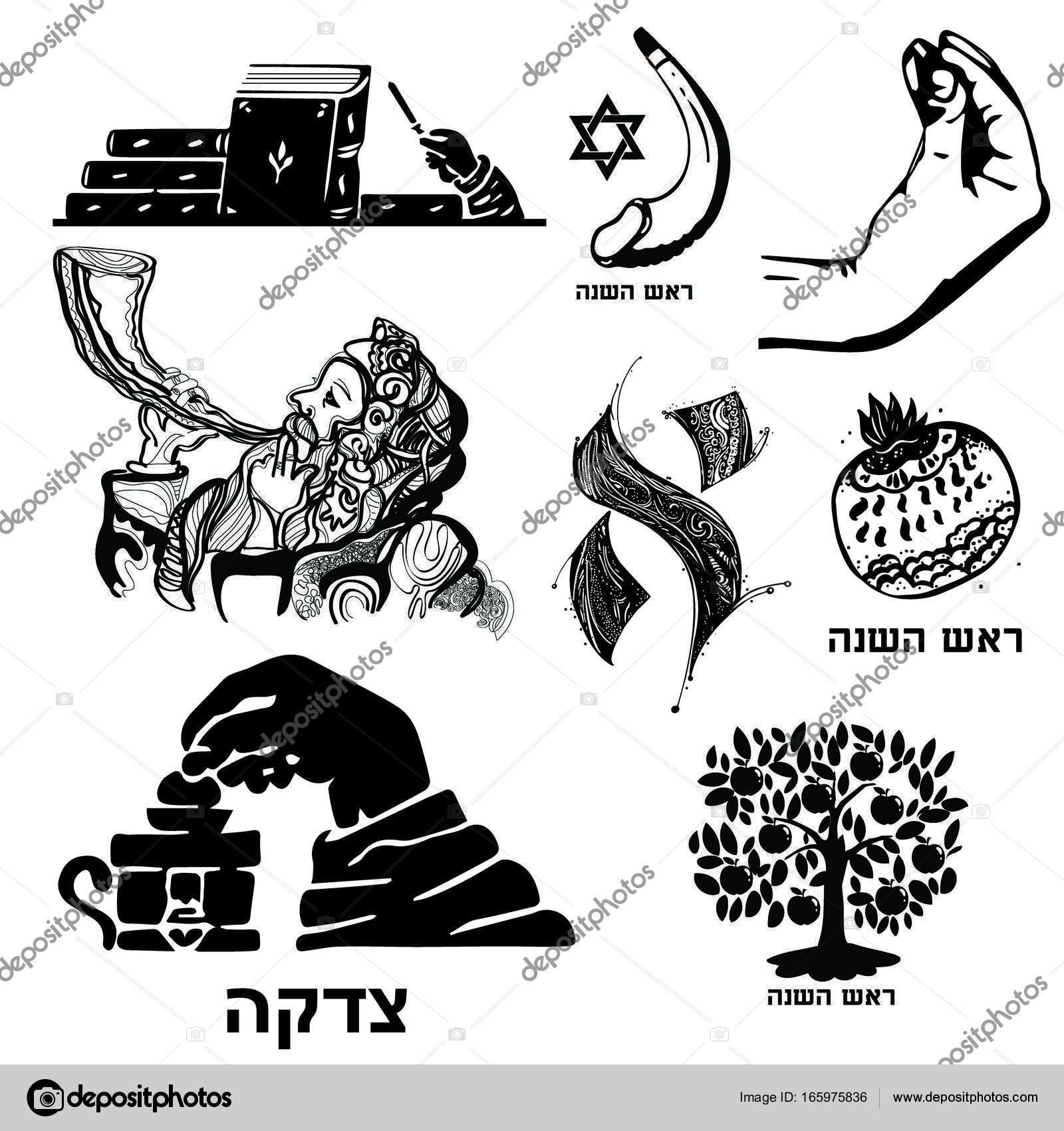 Set of religious hebrew symbols rosh hashanah doodle hand set of religious hebrew symbols rosh hashanah doodle hand drawing jewish holiday object biocorpaavc