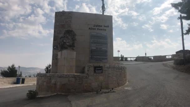 Ajloun, Jordánsko - Vstup do areálu muzea