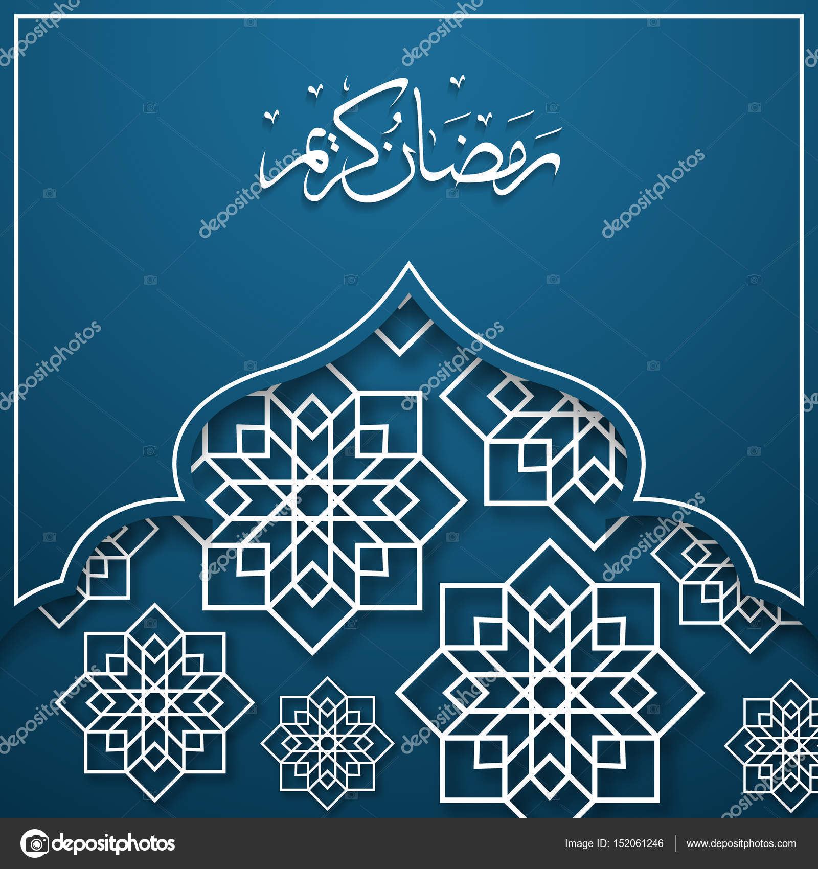 Ramadan Kareem Arabic Calligraphy Beautiful Greeting Card With Template For