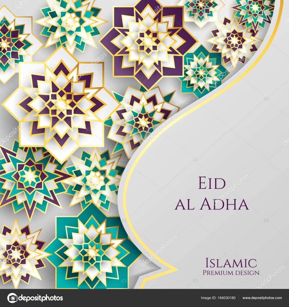 1439 hijri islamic new year. Happy Muharram. Muslim community ...