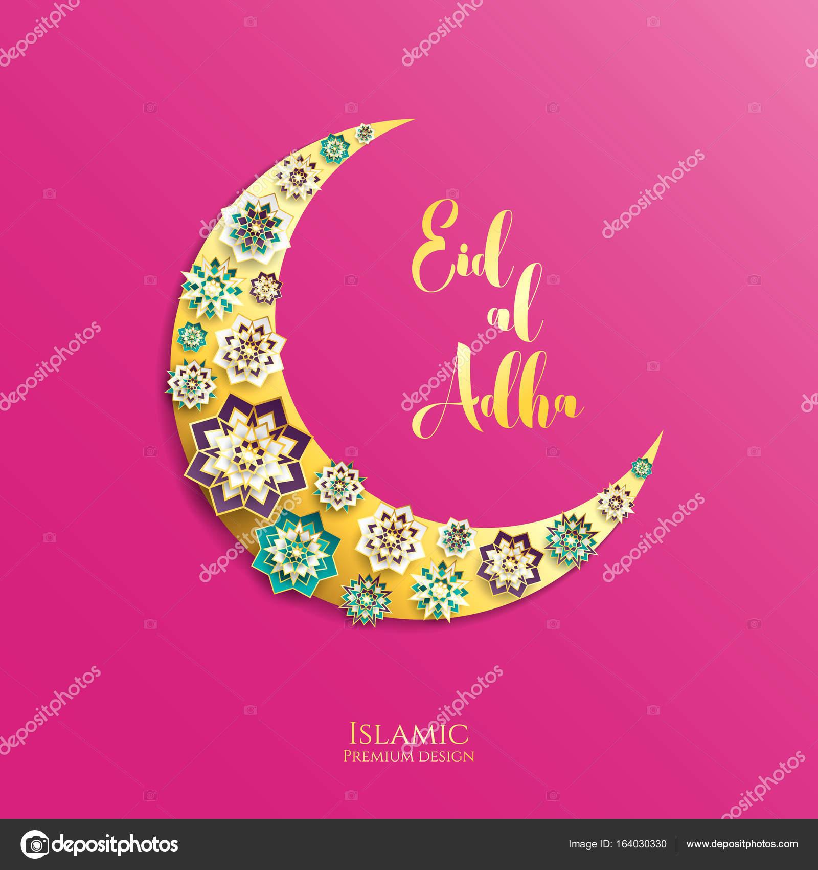 1439 Hijri Islamic New Year Happy Muharram Muslim Community