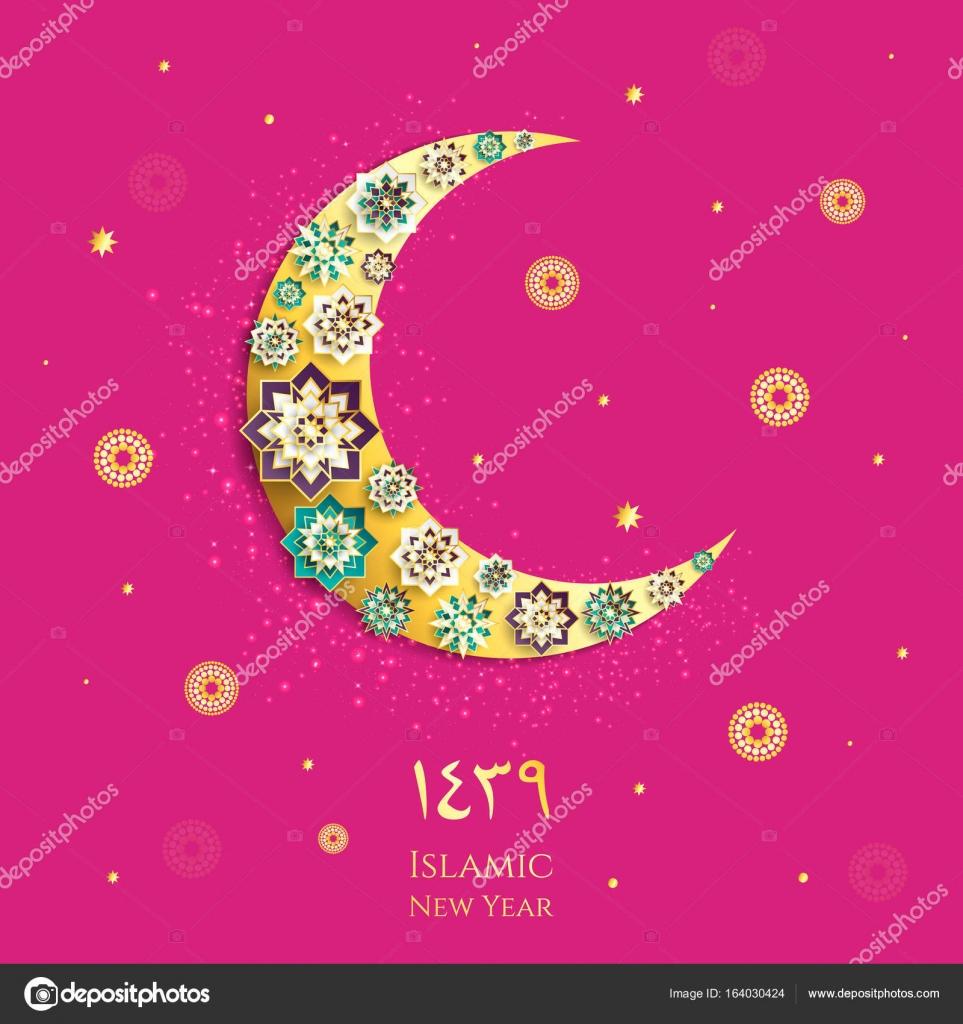 1439 hijri islamic new year happy muharram muslim community 1439 hijri islamic new year happy muharram muslim community festival eid al ul adha mubarak greeting card with 3d paper flower star moon m4hsunfo