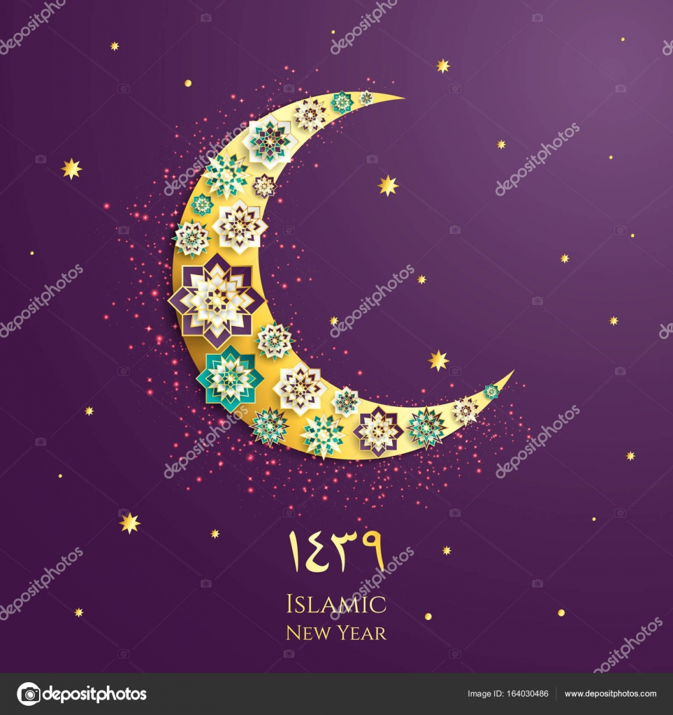 1439 hijri islamic new year happy muharram muslim community 1439 hijri islamic new year happy muharram muslim community festival eid al ul adha mubarak greeting card with 3d paper flower star moon m4hsunfo
