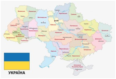 Administrative and political map of Ukraine in Ukrainian language with flag
