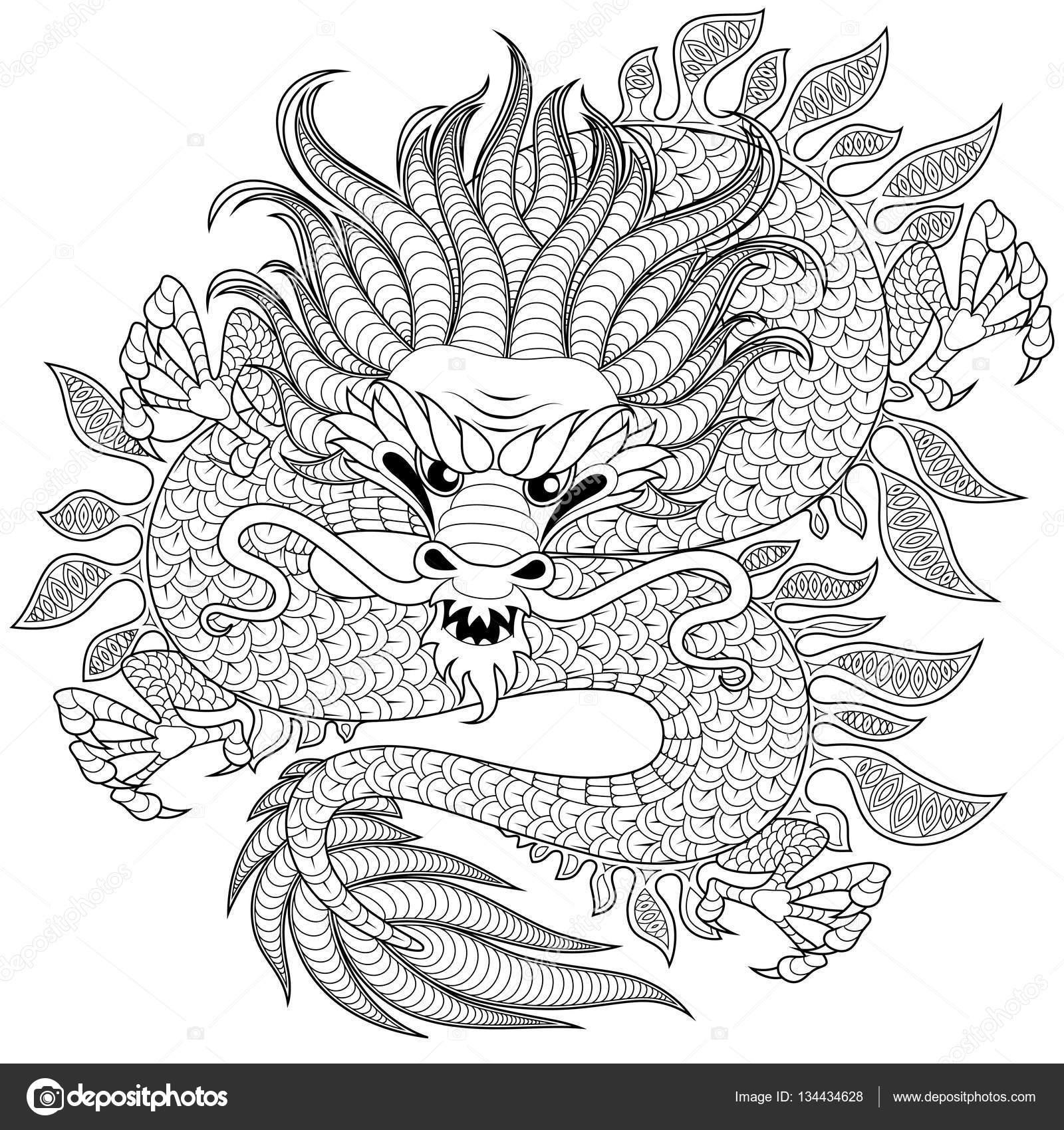 Kleurplaten Chinese Draak.Chinese Draak In De Stijl Van De Zentangle Voor Tattoo Volwassen