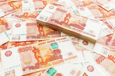 Money banknotes, rubles background. Business