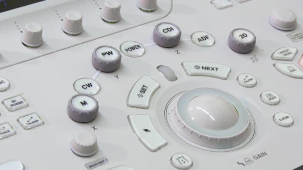 Ultrazvukové vyšetření lékařské vybavení