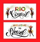 Karnevalové Rio. nápis design s ručně Nakreslete texturu