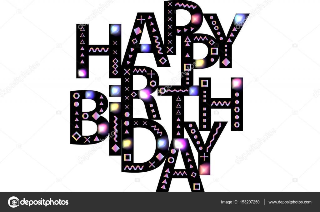 Rainbow Memphis Happy Birthday Vecto 01 Stock Vector Smska