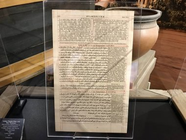 Williamstown, KY, USA - November 3, 2017:  London Polyglot Bible Leaf of 1657 in the New Testament in Noah's ark replica at the Ark Encounter Theme Park in Williamstown, Kentucky, USA