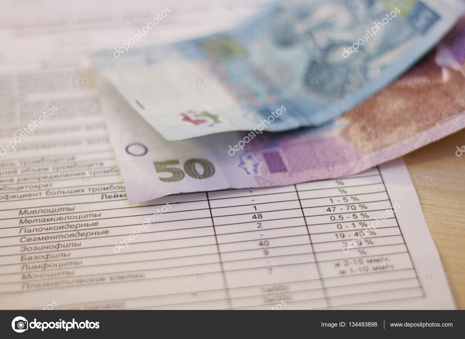 blood test for 3 dollars, ukraine анализ крови за 55 грн