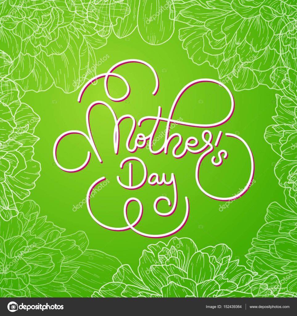 Urlaub Geschenk-Karte mit Hand Schriftzug Muttertag auf grüne Blumen ...