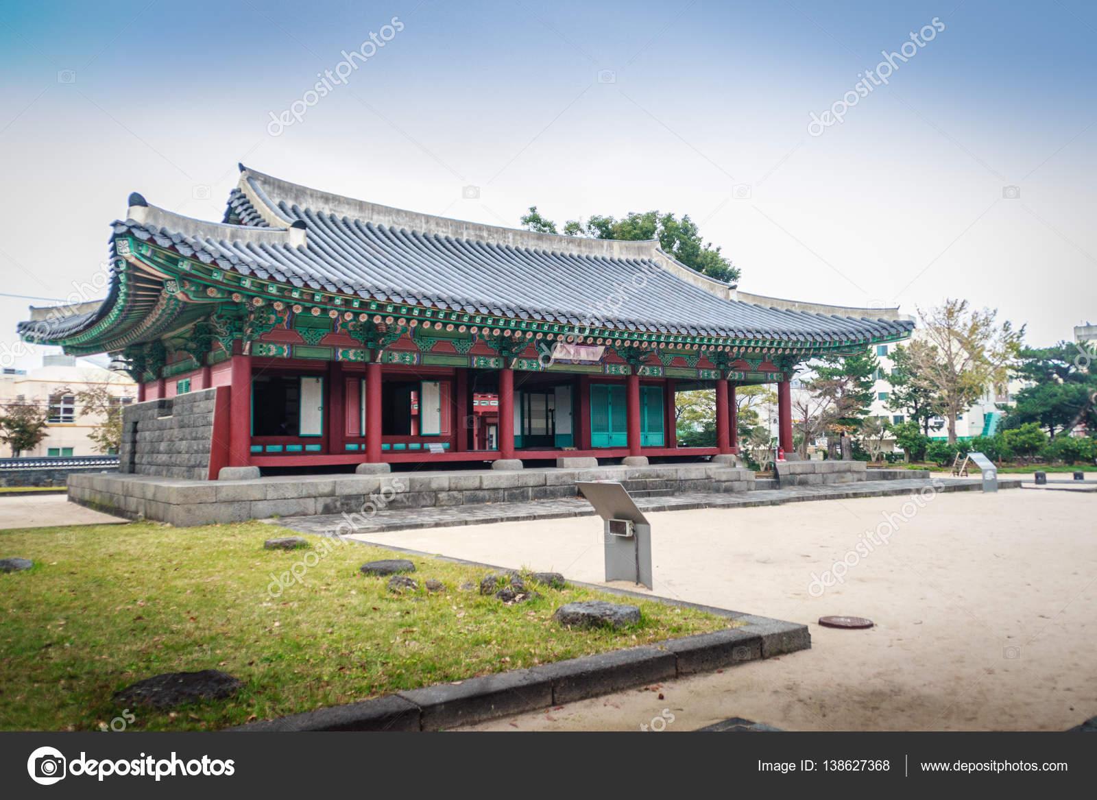 Jeju mokgwana le plus vieux bâtiment restant de jeju pour le bureau