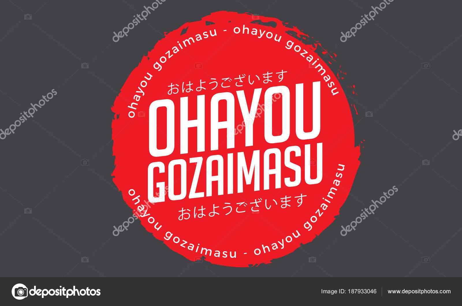 Ohayou Gozaimasu Und Japan Schrift Bedeutet Guten Morgen