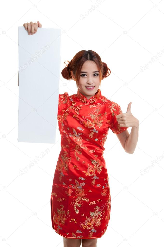 Asian Model Thumbs