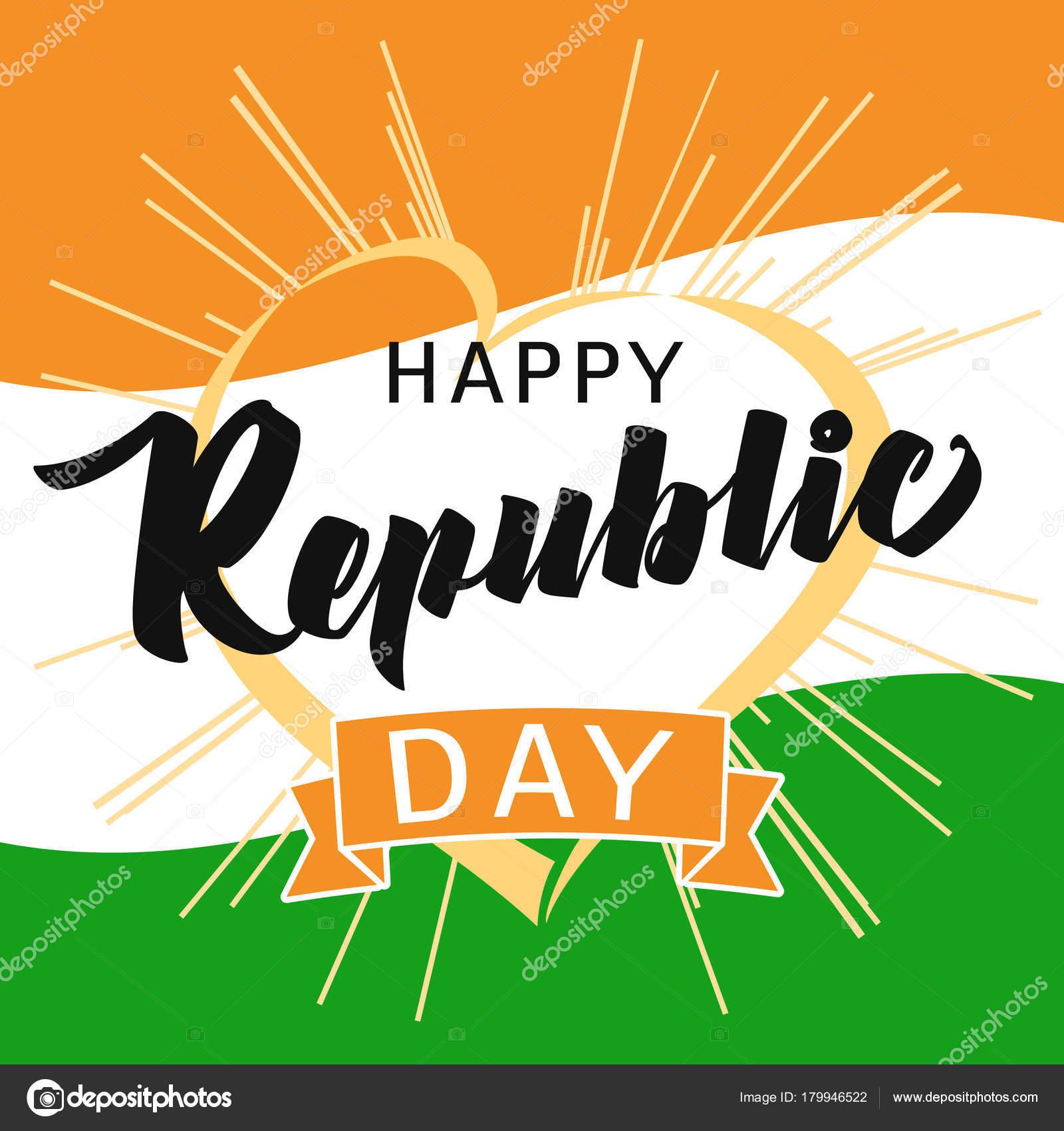 Happy republic day idia heart beams greeting card national flag happy republic day idia heart beams greeting card national flag stock vector m4hsunfo