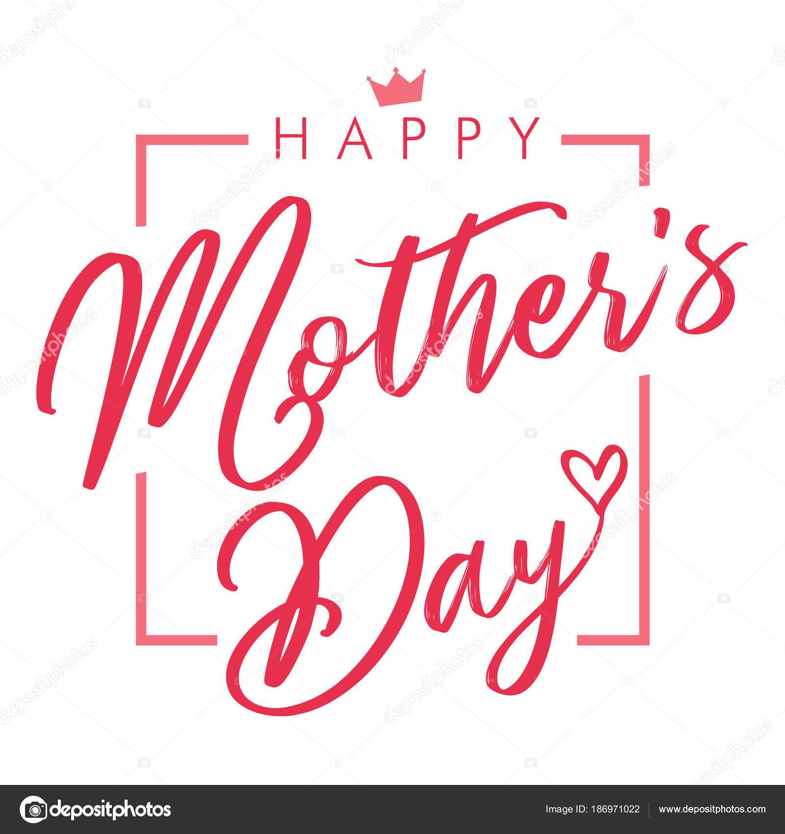 tarjeta felicitación elegante letras feliz día madre fondo vector