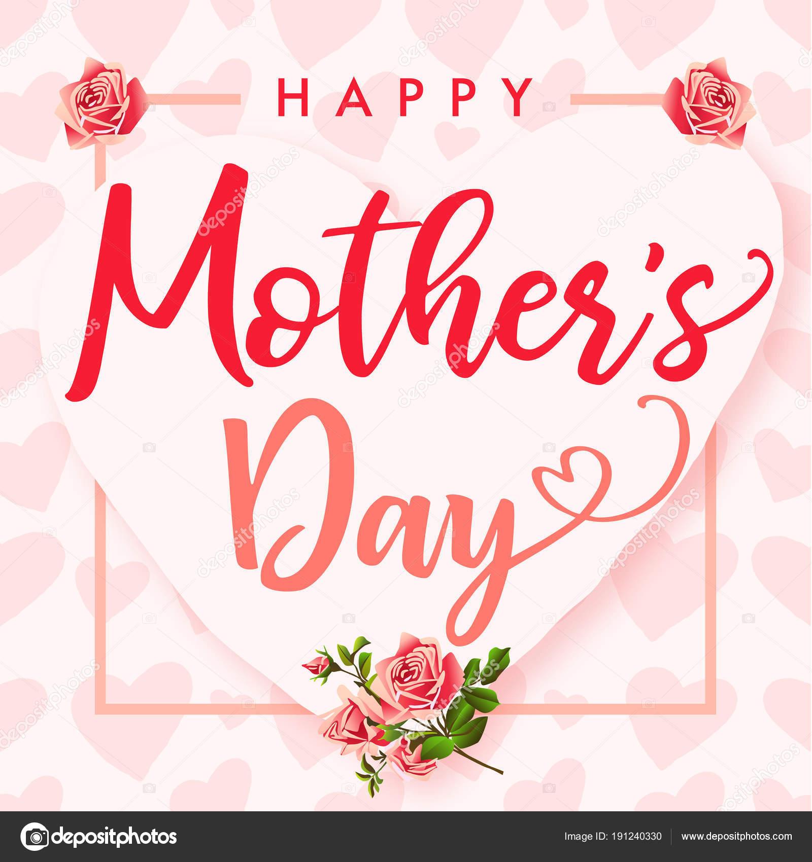 Fotos Tarjetas De Dia Madre Feliz Día Madre Rosas Flores