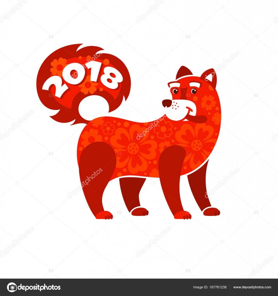 Dog chinese zodiac symbol of 2018 new year isolated on white dog chinese zodiac symbol of 2018 new year isolated on white background red dog buycottarizona Images