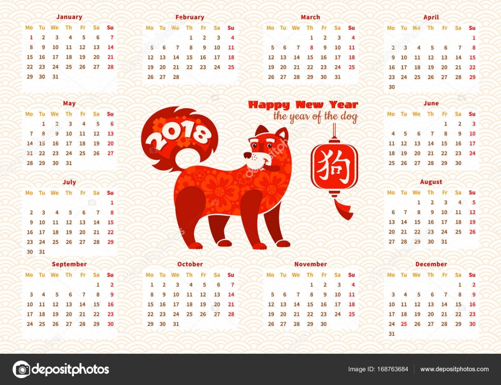 2018 calendar with red dog on light wavy textured background with