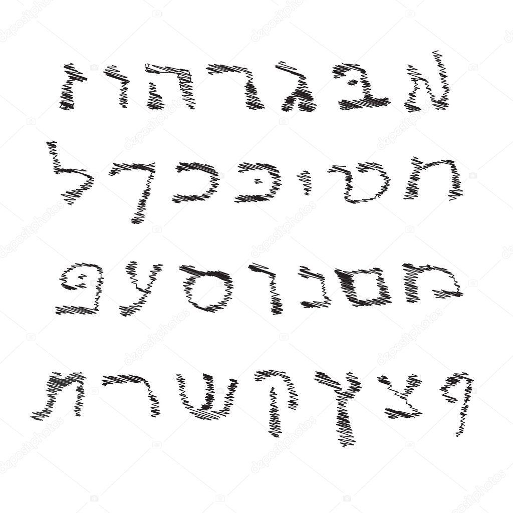 Alfabeto ebraico di tiraggio della mano del carattere for Lettere ebraiche