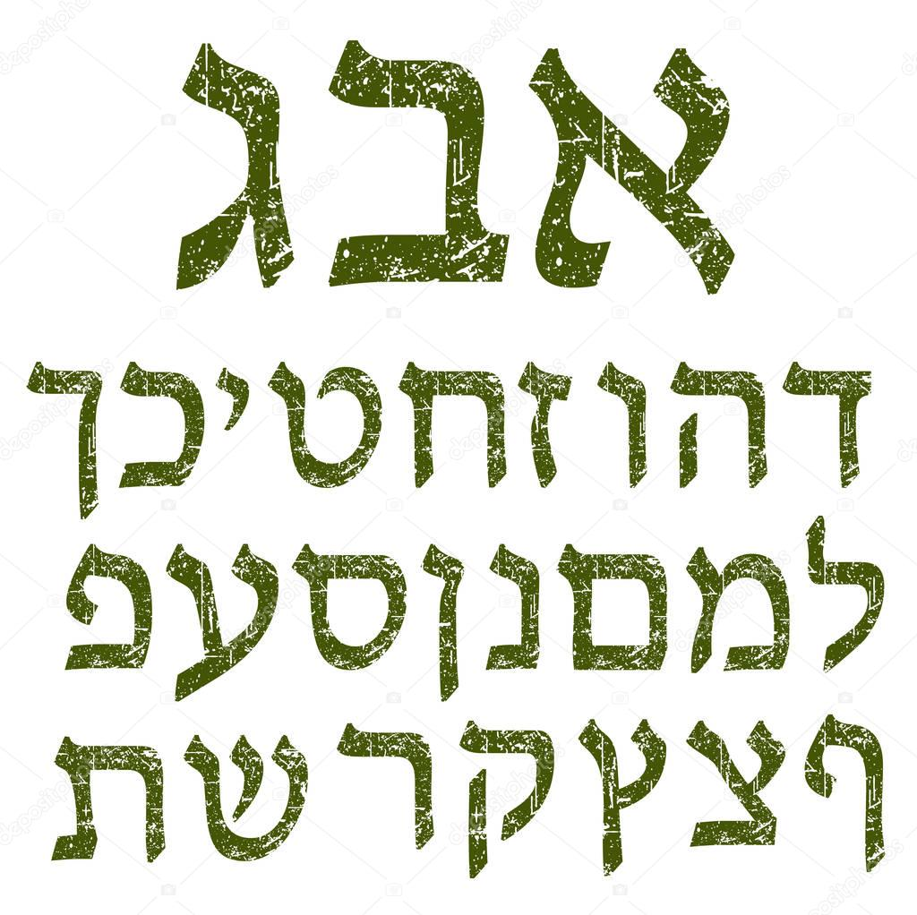 green shabby hebrew font shabby hebrew alphabet the letters jewish language vector by mikrostoker