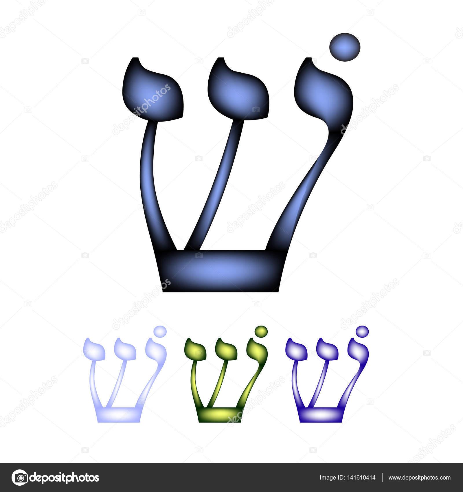 Fonte hebraica  A língua hebraica  A letra Shin  Ilustração