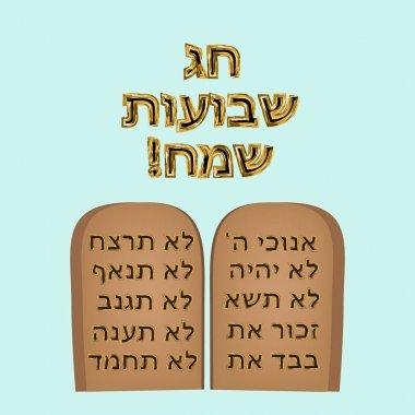 Tablets of the Covenant. 10 commandments. Bible. Torah Moshe. Tablets of Moses. Jewish. inscription of Hag Shavuot Sameah in Hebrew. Vector.