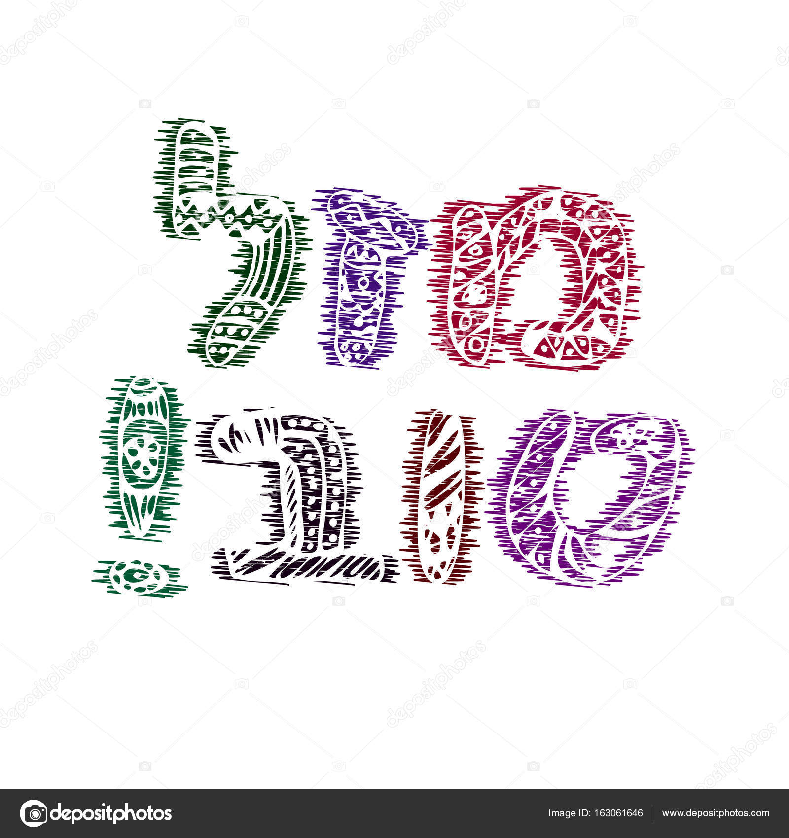 Inscripción de saludo en hebreo, Mazal Tov. Doodle, esbozar, dibujar ...