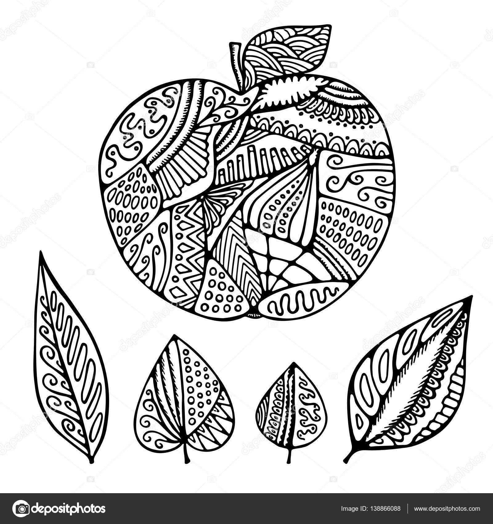 Нарисовать узор из листьев | Фондовый вектор Аннотация ...