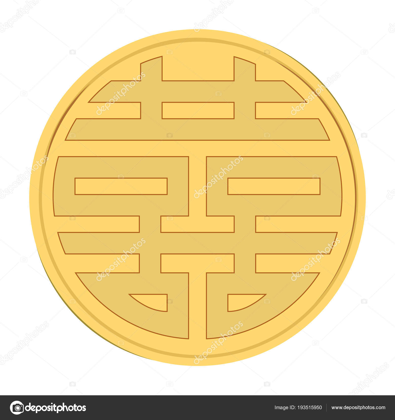 Chinese Double Happiness Symbol Stock Vector Viktorijareut