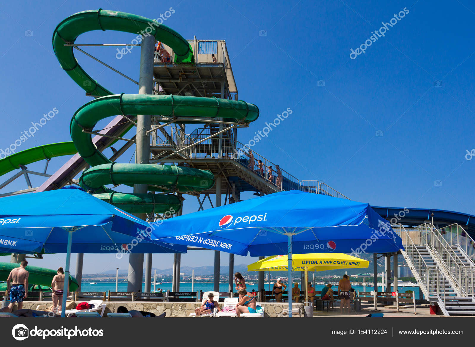 parc aquatique 30