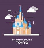 Fotografie Úžasný zábavní park v Japonsku ilustrace