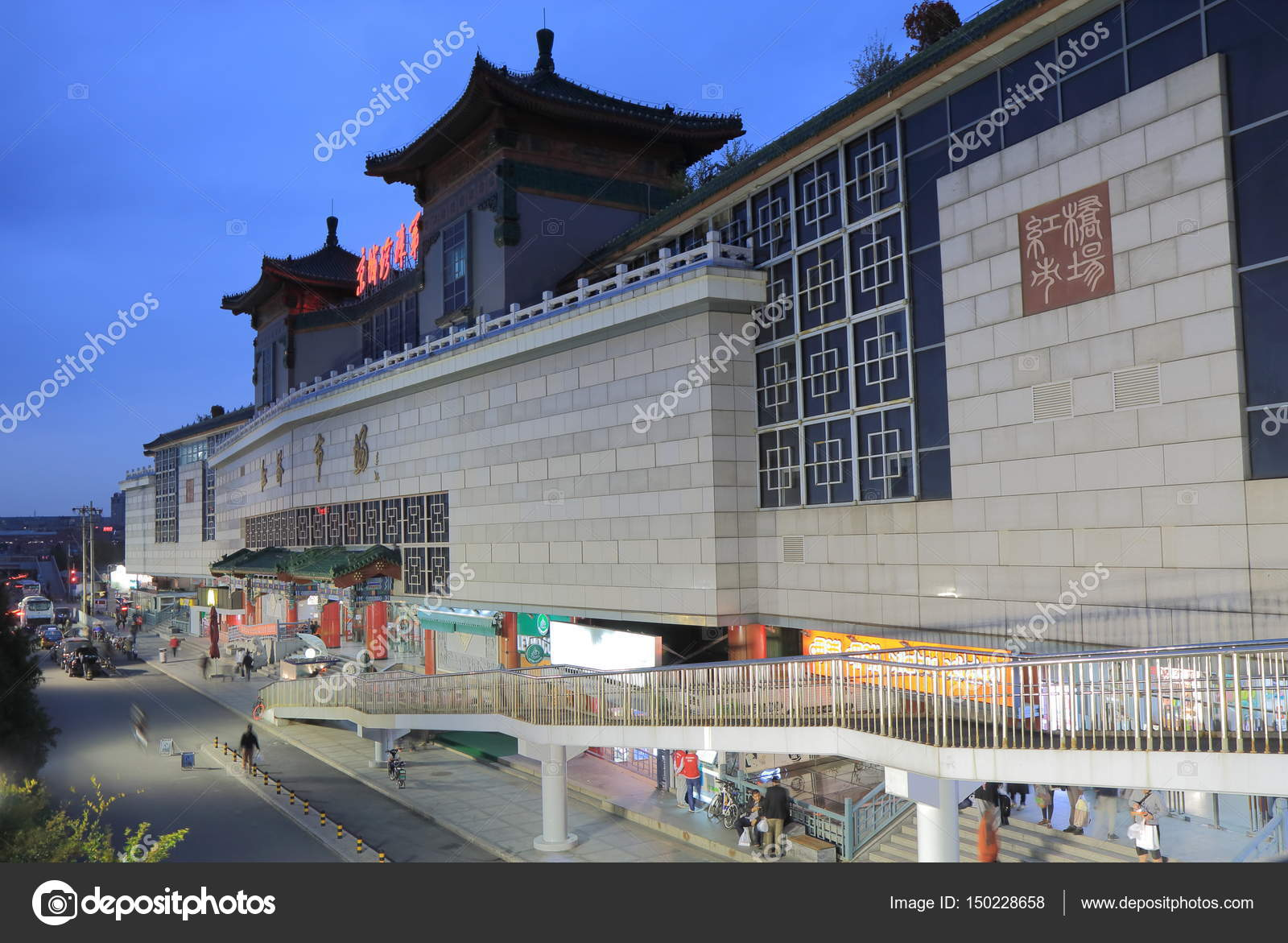 068537f79997 Mercado de Hong Qiao Pearl Pequim china — Fotografia de Stock ...