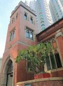 Kowloon Unió templom Hong Kong
