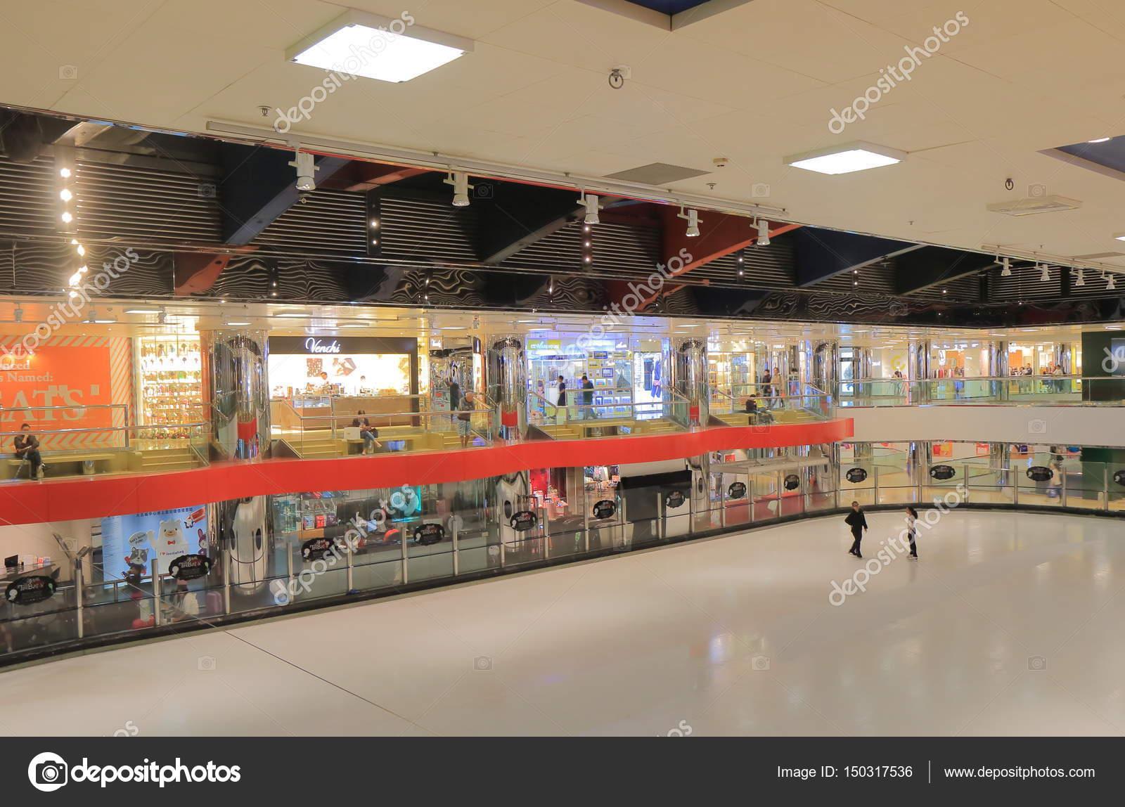 Tai Koo Cityplaza Einkaufszentrum Hong Kong — Redaktionelles ...