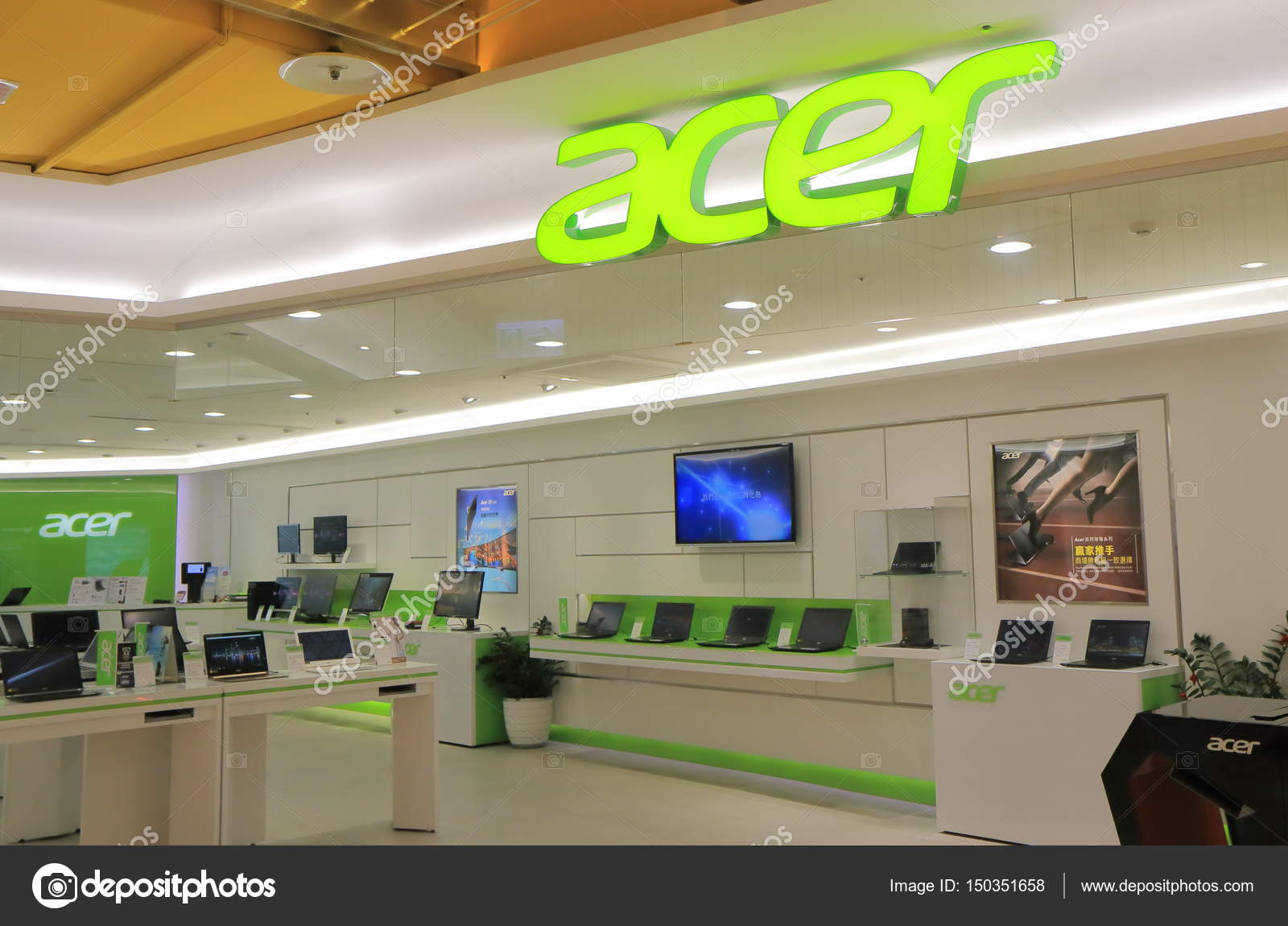 Images: acer computer | Acer computer shop – Stock Editorial ...