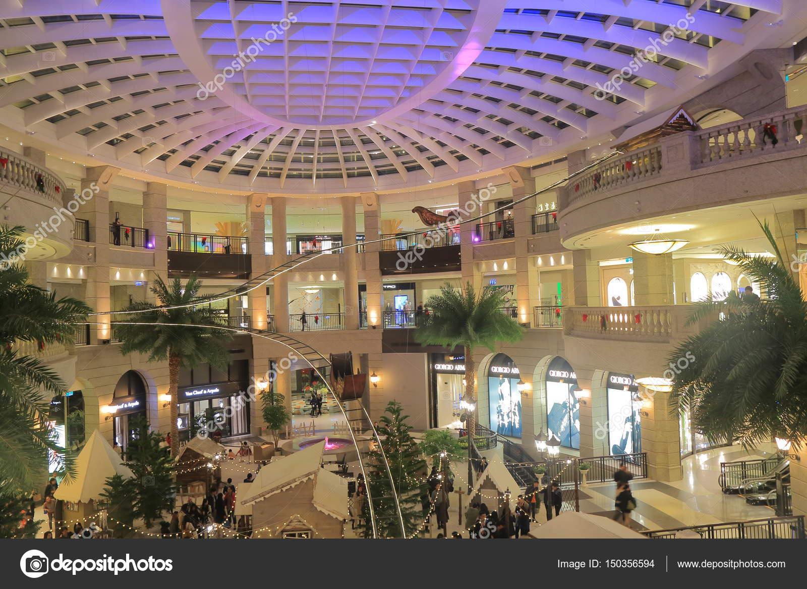 Bellavita shopping mall Xinyi Taipei Taiwan — Stock Photo