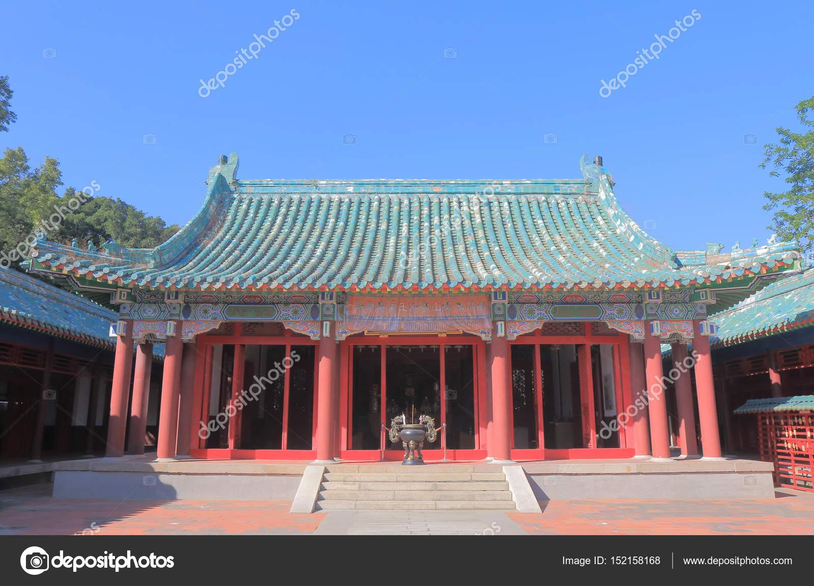 Koxing 先祖神社寺台南台湾 — ス...
