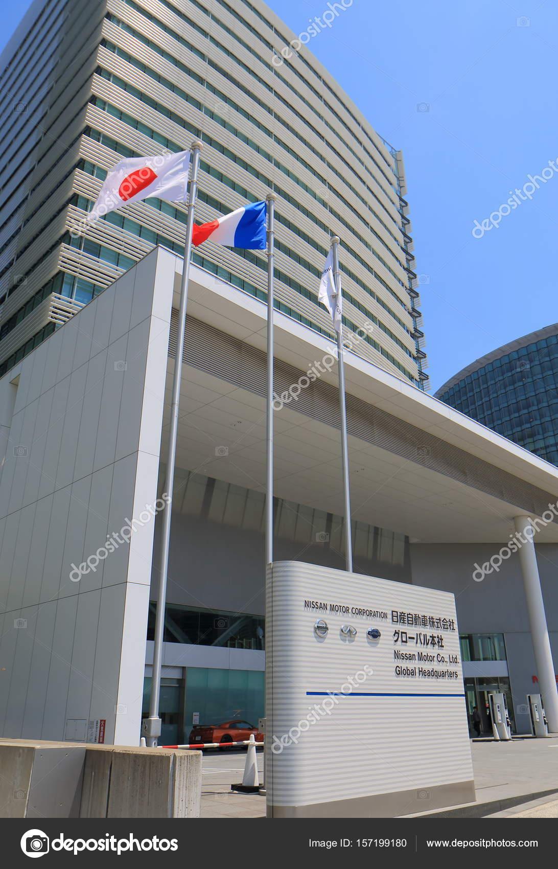 Nissan Motors Corporate Office Impremedia Net