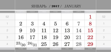 Calendar quarterly block for 2017 year, January 2017. Week starts from Monday