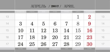 Calendar quarterly block for 2017 year, April 2017. Week starts from Monday