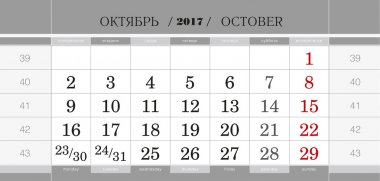 Calendar quarterly block for 2017 year, October 2017. Week starts from Monday